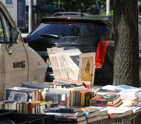 A side walk bookstall in New York City